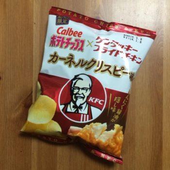 ポテトチップス KFCカーネルクリスピー味
