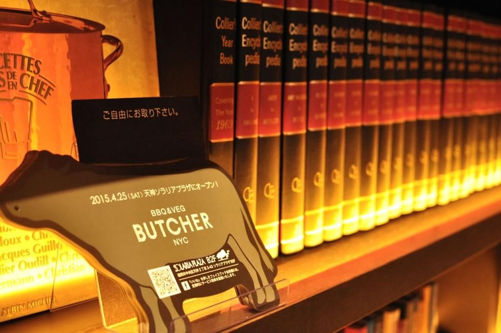 福岡・警固BUTCHER