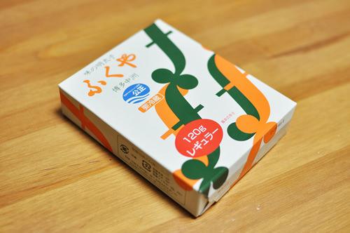 ふくや明太子プレゼントキャンペーン