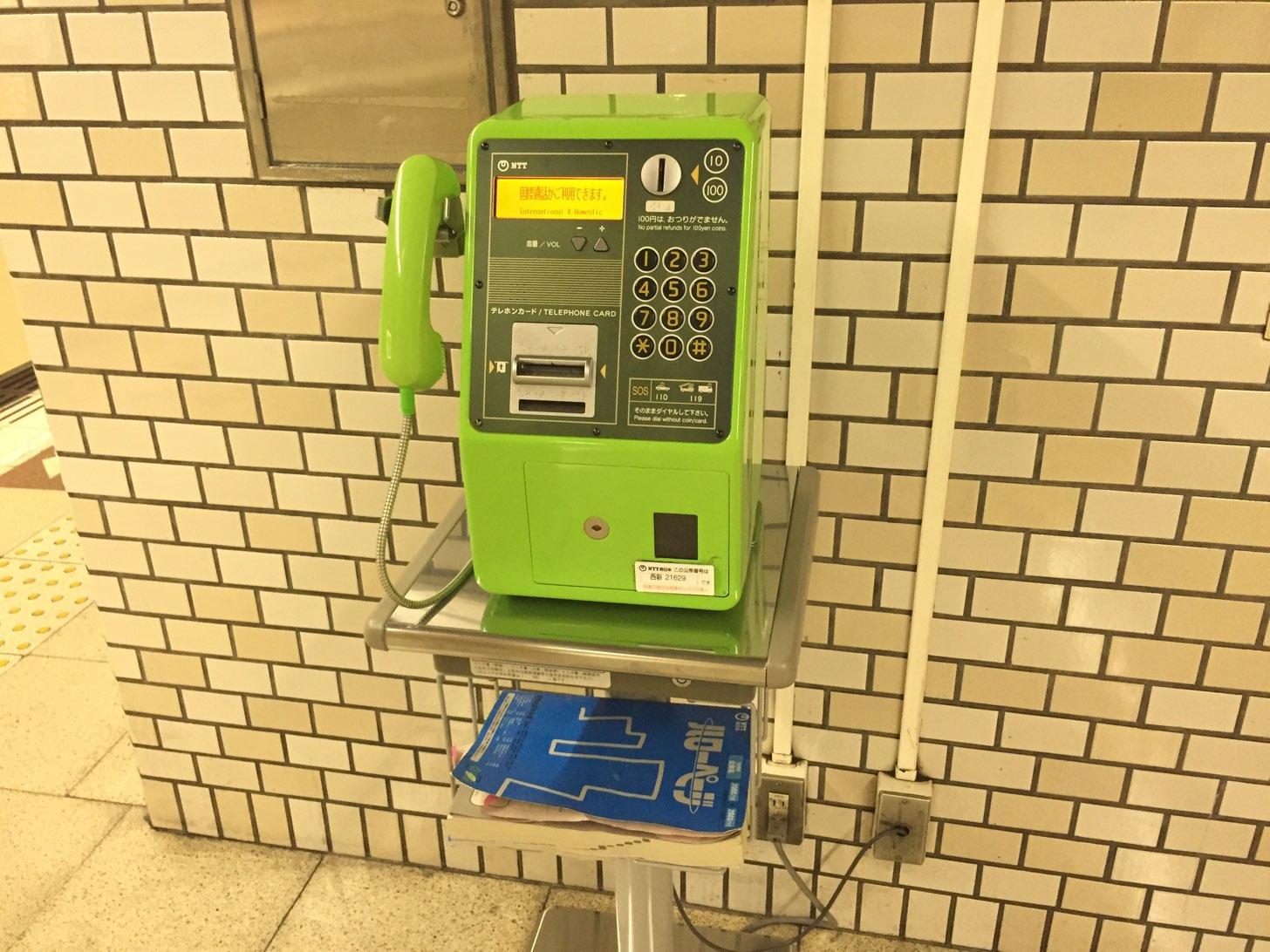 駅の公衆電話