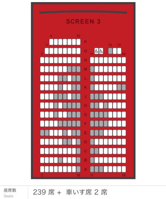 スター・ウォーズ『フォースの覚醒』12/18公開初日の予約状況(福岡)