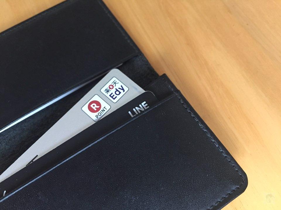無印良品ヌメ革カードケースのカードスペースは余裕ある