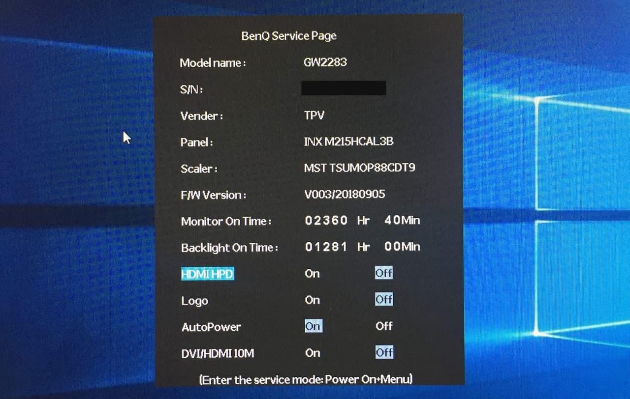 Benq GW2283 サービスメニュー