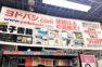 ヨドバシカメラのネット通販(ヨドバシ.com)で当日・翌日配達が選べない件